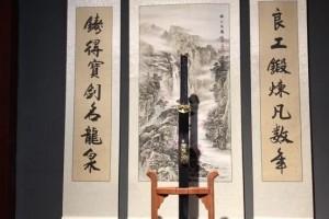 实拍中国最好的宝剑90%的人都没见过太惊人了