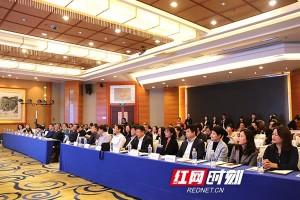 打造全病程办理一站式服务新模式湖南省淋巴瘤患者关爱中心建立