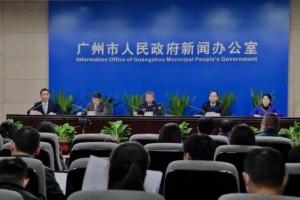 广州越秀区有多少外籍人士官方给了数字