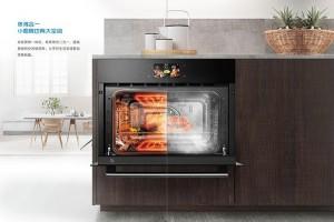老板蒸烤一体机C906,小厨房里的全能烹饪专家